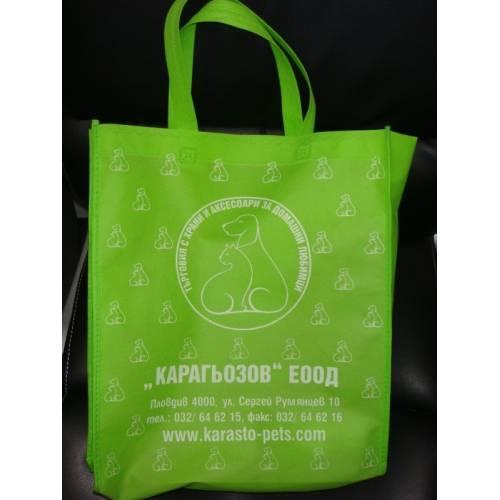 Еко Торбичка за пазаруване
