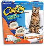 CitiKitty Преход за тоалетна чиния - котешка тоалетна